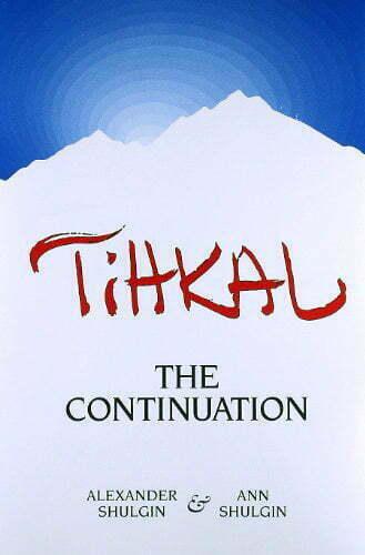 Tihkal The Continuation